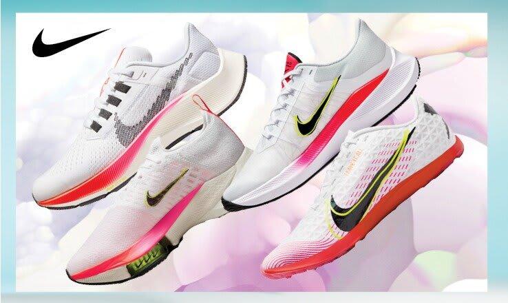Celebrating Sport With Nike