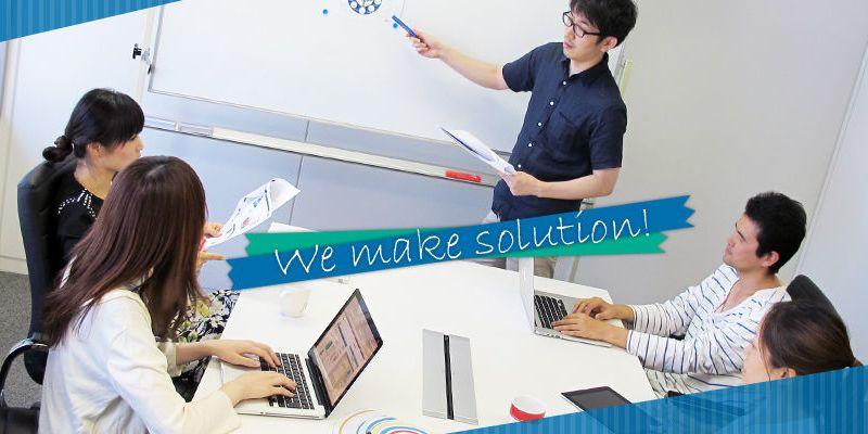 システム開発会社のWebディレクタを募集!