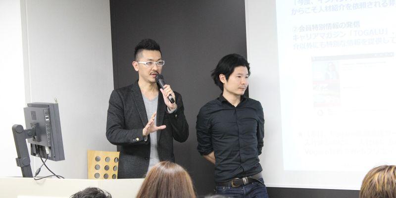 クリエイティブを通じてクライアントの本質的な課題を解決する東京オフィスのディレクター
