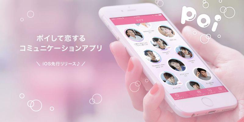事業をリードするUI/UXデザイナー募集!