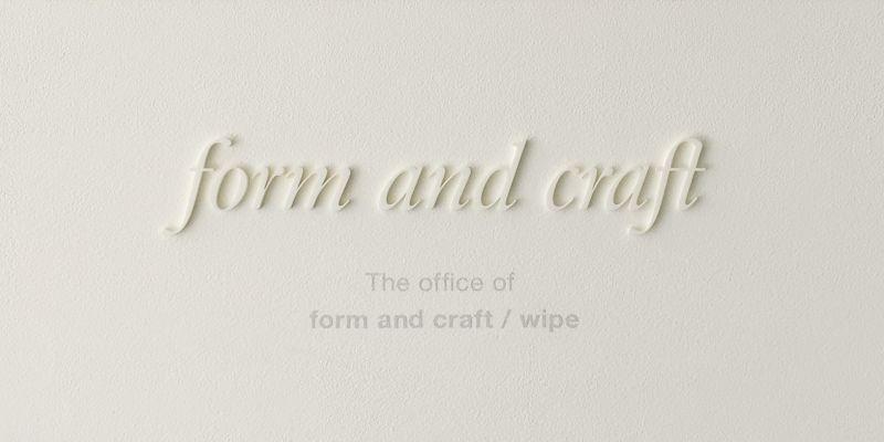 ビジョンから、はじめる。デザイナーを募集。