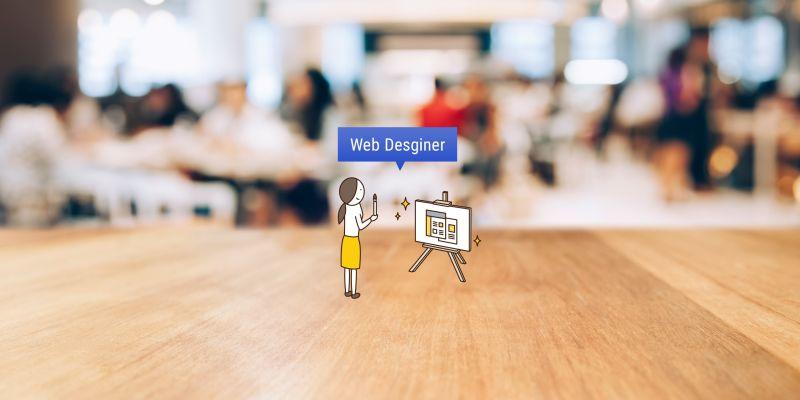 当社の新事業領域で、クリエイティブをリードするデザイナー/アートディレクター大募集!