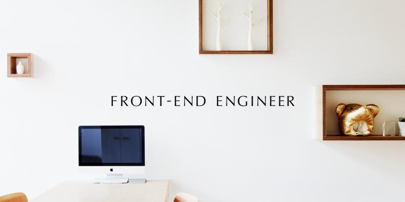 個性と才能あふれる仲間と高いアウトプットの次元へ挑むフロントエンドエンジニア