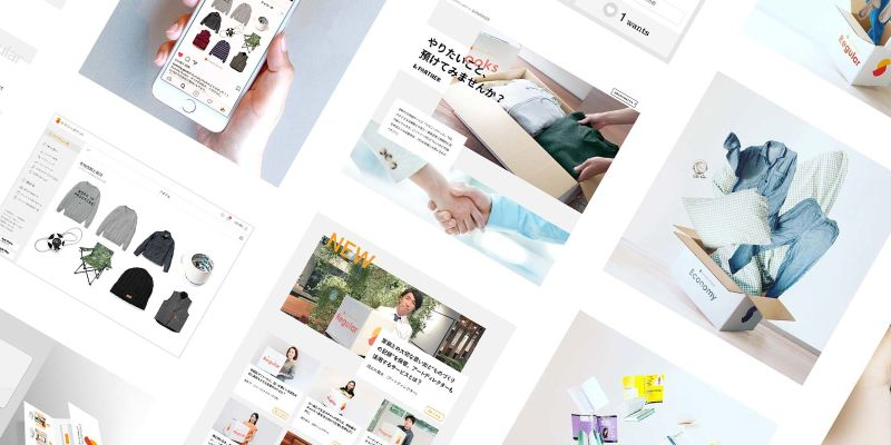 急成長中サービスのブランディングに携わりたいデザイナー募集!!