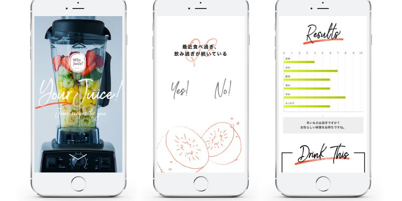 デジタルクリエイティブ特化のプロダクションで、デザインの幅を広げたい方!デザイナー募集
