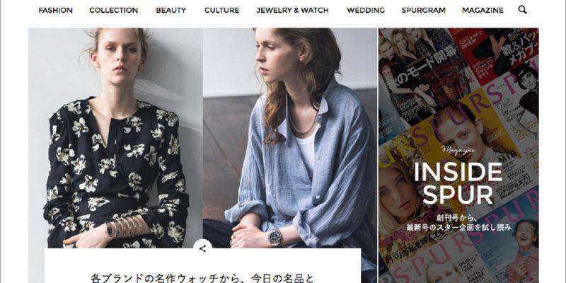 【SPUR.JP担当Webデザイナー】★集英社100%子会社★ファッションメディアを担当!