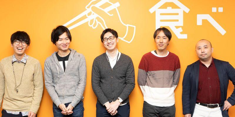 DevOpsエンジニア/グルメサイト『食べログ』でチャレンジしたいエンジニア募集!