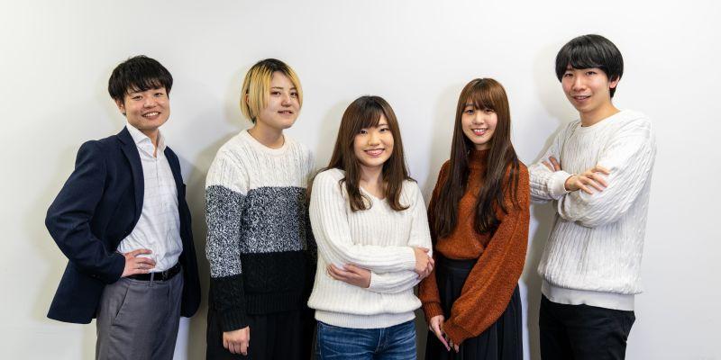 【フロントエンドエンジニア】Webサイトやスマートフォンアプリ制作/渋谷・表参道