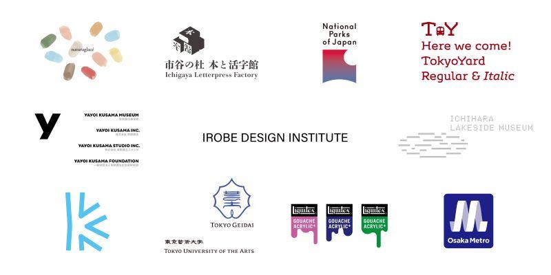 日本デザインセンター色部デザイン研究所はデザイナーを募集します。