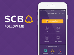 SCB Bank - Follow Me App for SMEs