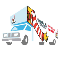 The Tooth Truck (Ronald McDonald Care Mobile)