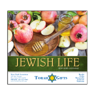 Picture for manufacturer Jewish Life Wall Calendar