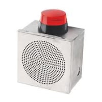 alarm package solution