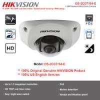 Hikvision Elevator CCTV Camera DS-2CD2520F