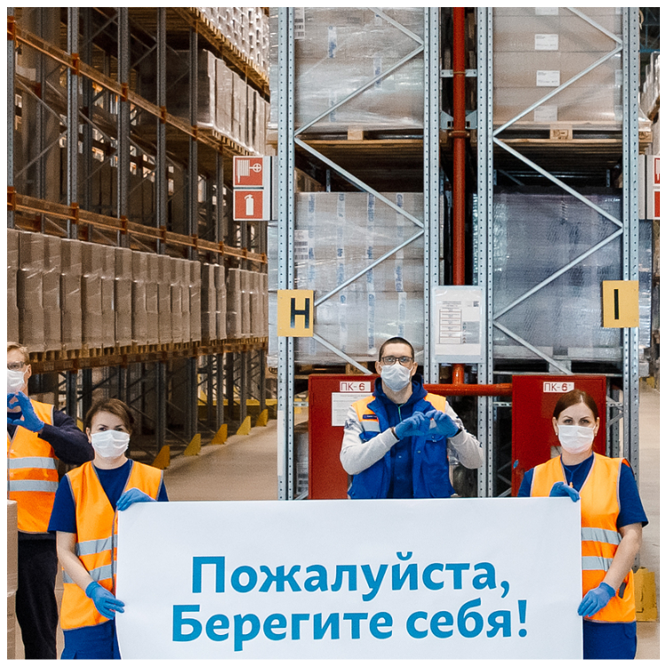 """Inrussia, we provided 12,000 razors as part of p&g's """"care to every home"""