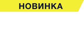 [ru-Ru] Mach3 Tourbo Icon