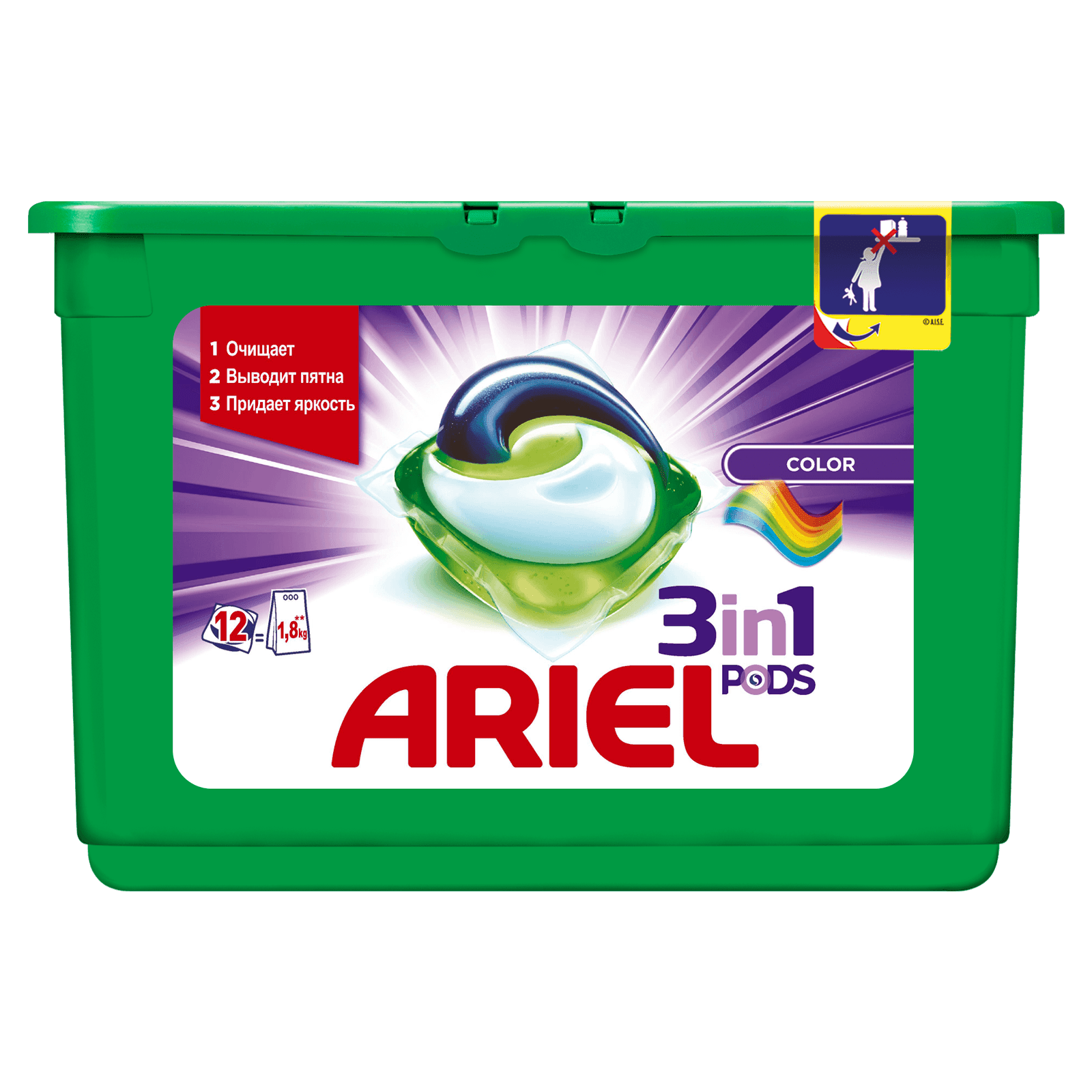 Ariel Colors Washing Tablets