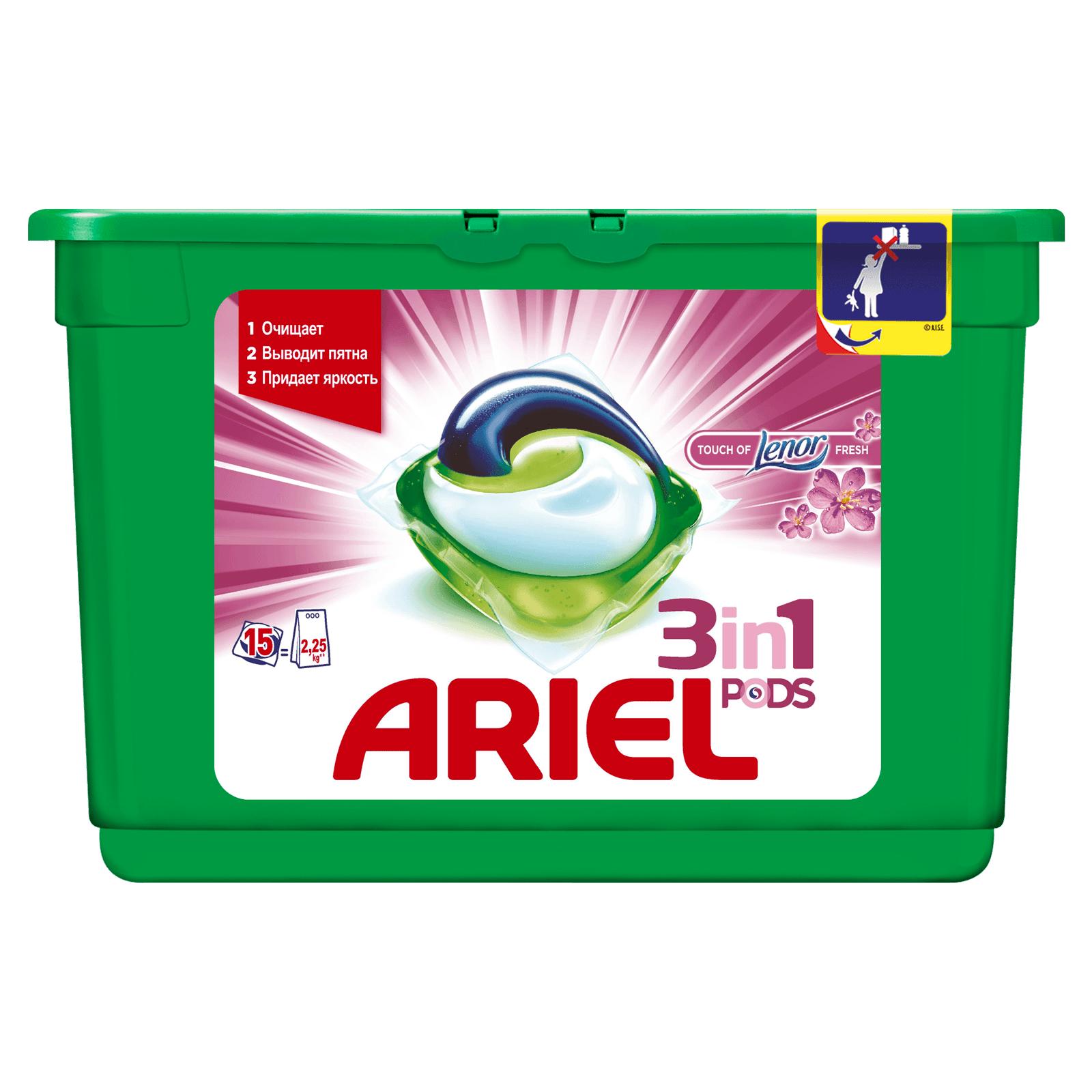Ariel Washing Tablets Touch Of Lenor