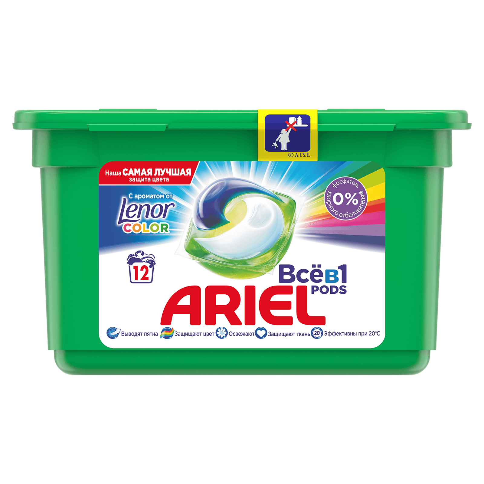 Ariel_Touch_of_Lenor_Color_Allin1_PODs_hero_12ct_1600x1600