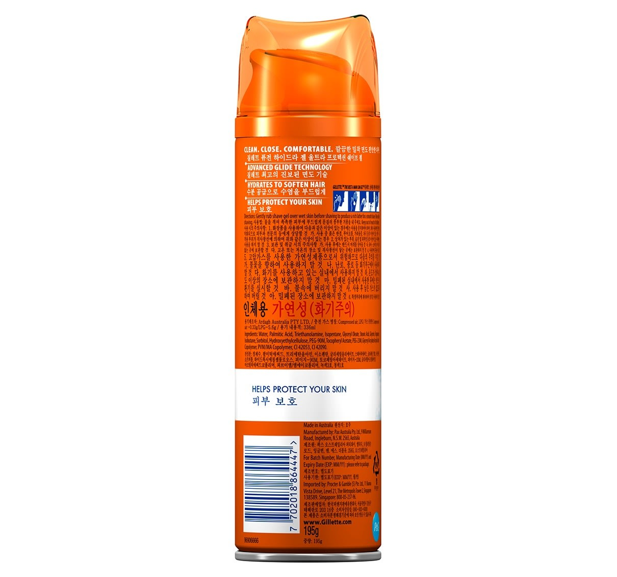 product_fusionshavegel_ultraprotection_back_1210x1131