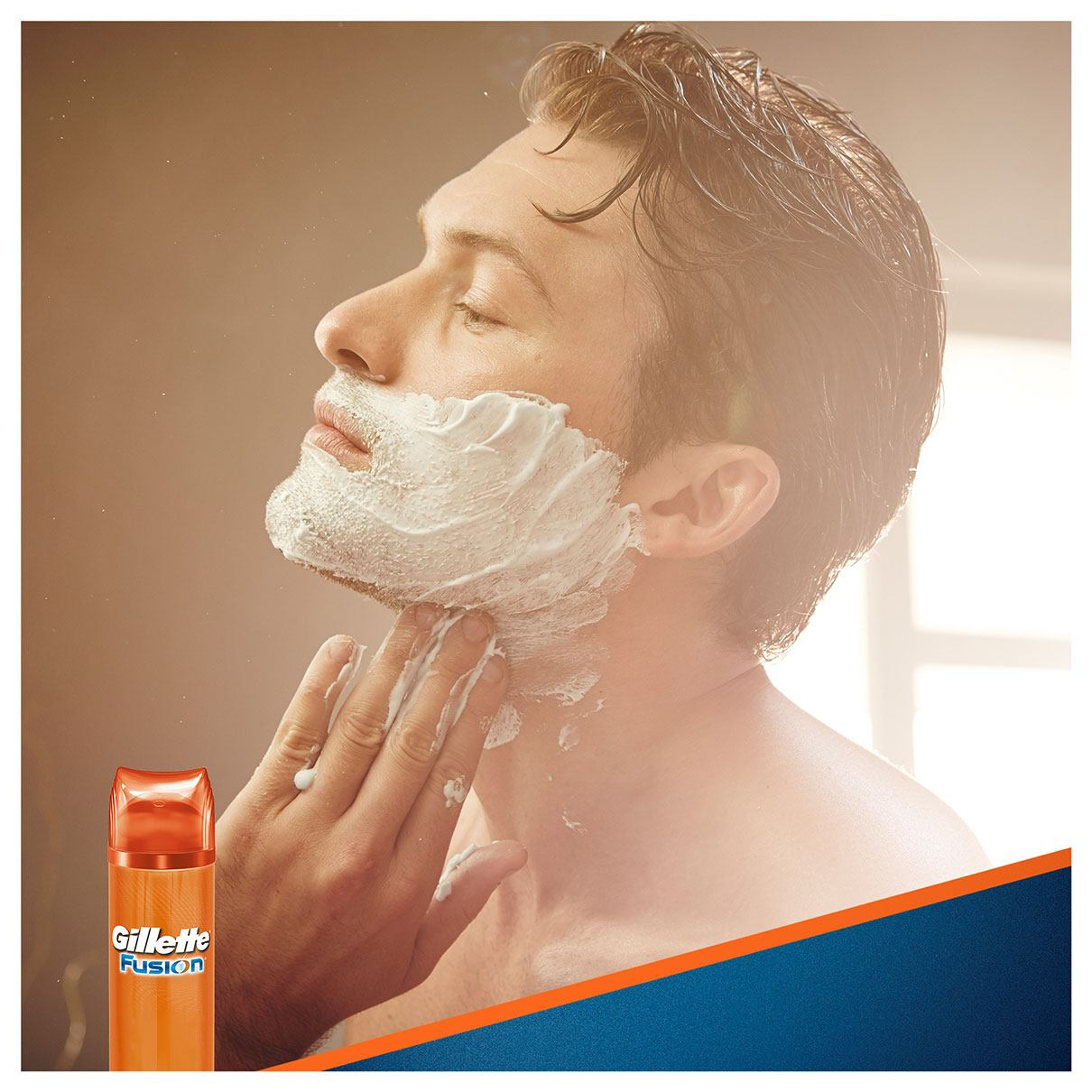 Shaving Gel Gillette Fusion Hydra Gel Ultra Protection