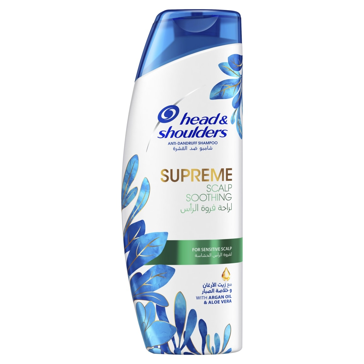 Supreme Sensitive Scalp Soothing Shampoo
