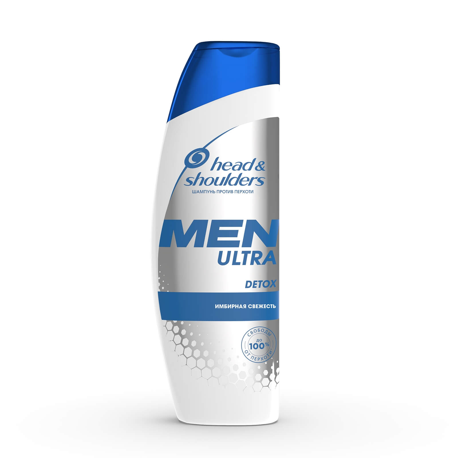Men Ultra Detox