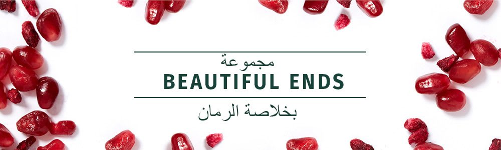 beautiful-ends
