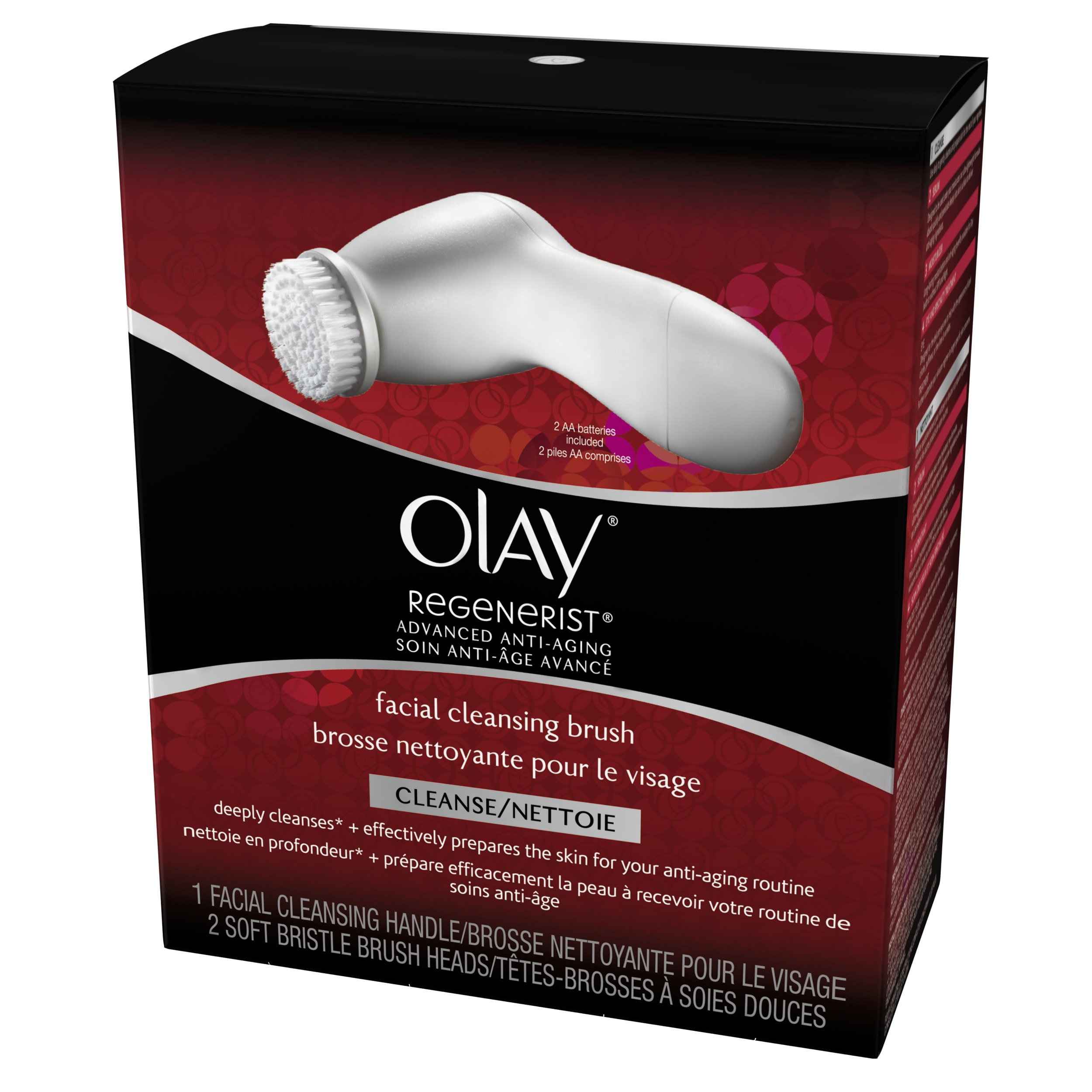 Regenerist Advanced Anti Aging Facial Cleansing Brush