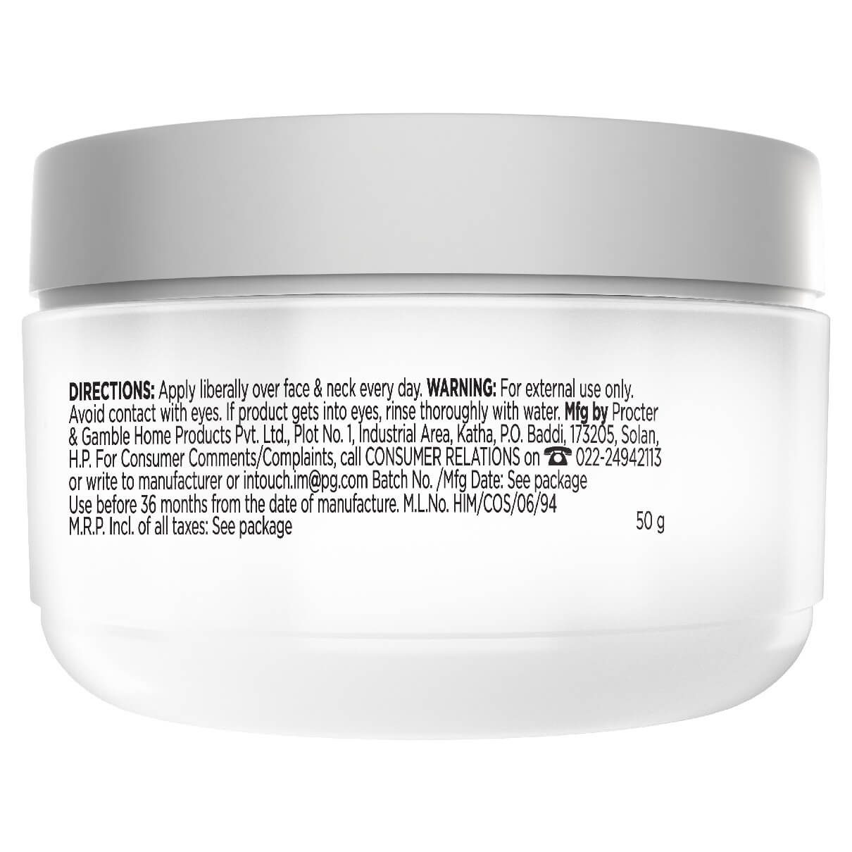 Natural White Day Cream image