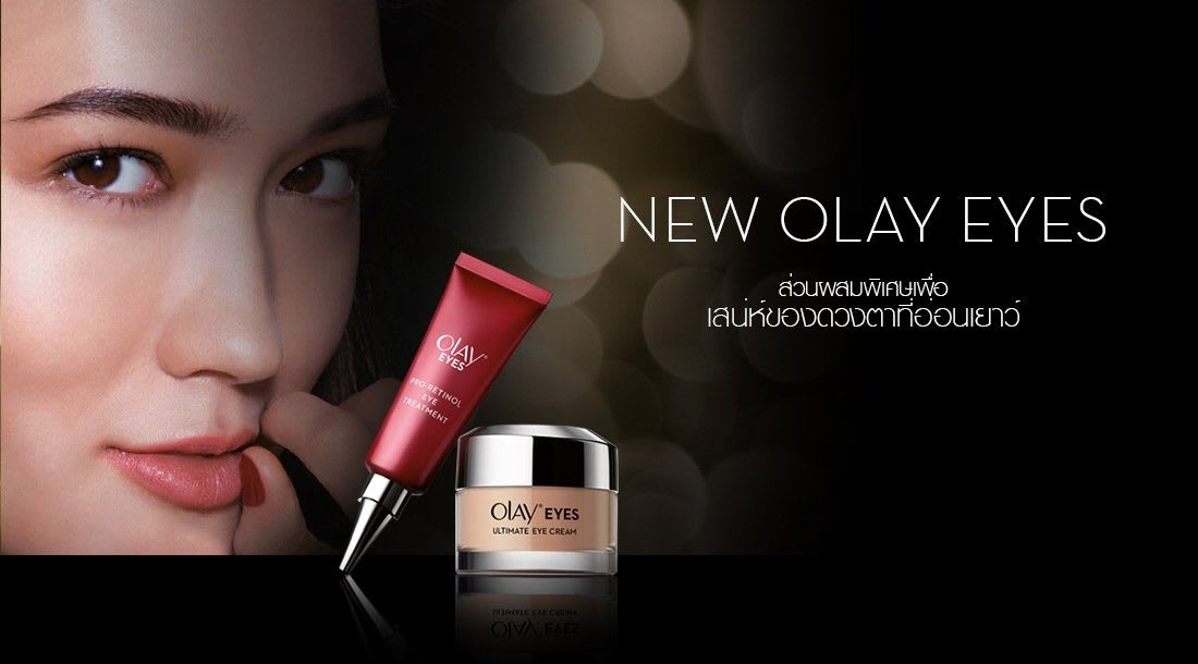 New Olay Eyes