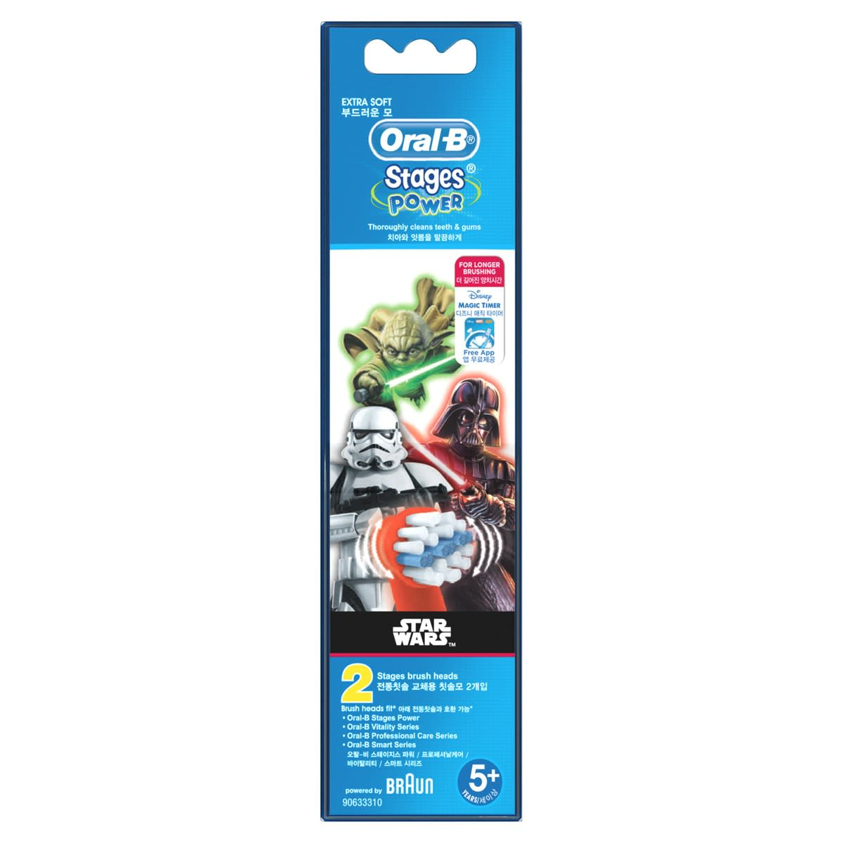 Oral-B Stages Power Brush Set Refill (Star Wars)