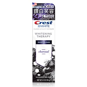 crest 3d white therapy deep clean toothpaste charcoal 300x300