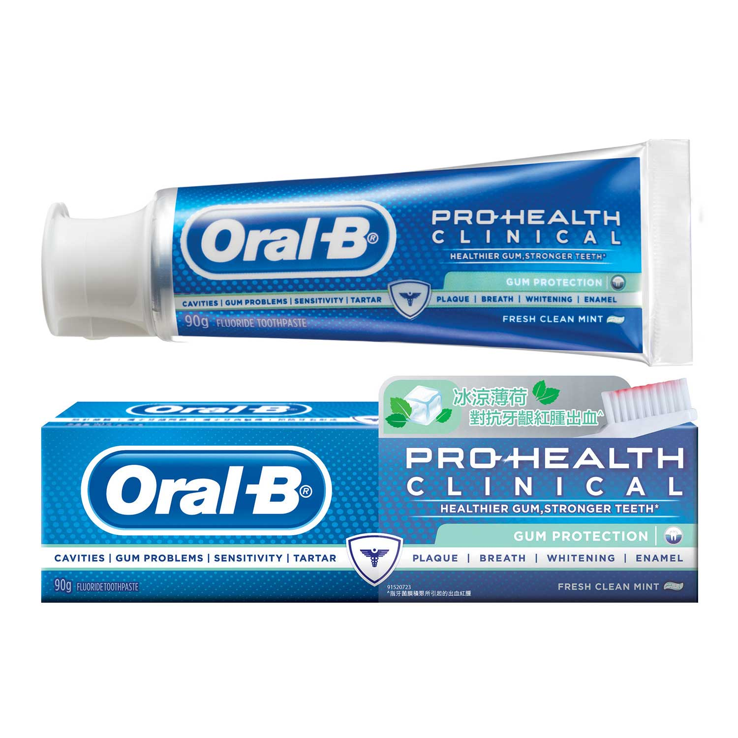 Glide Pro Health Clinical Protection fresh-clean-mint