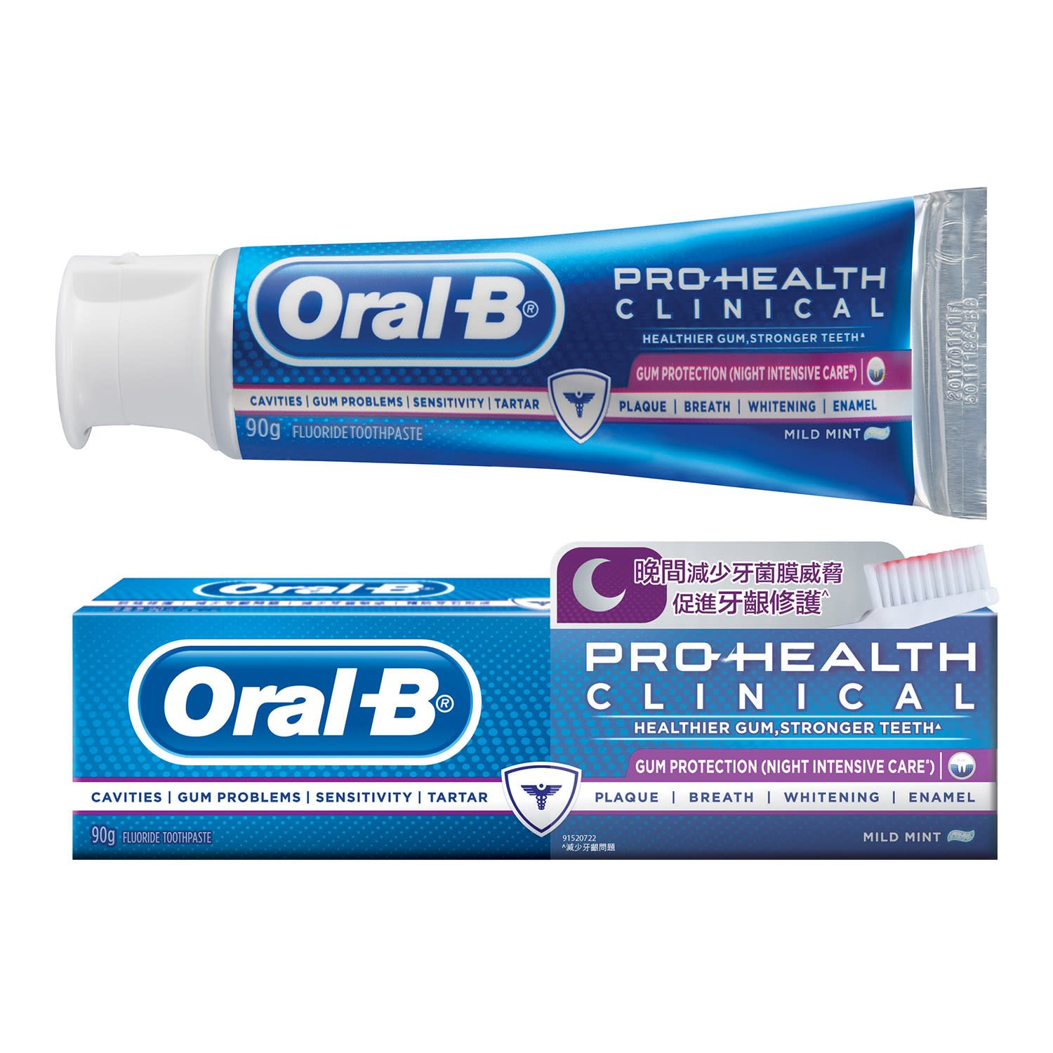 OralBGlideProHealthClinicalProtectionnight-intensive-care-mild-mint