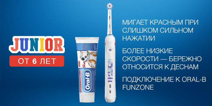 45juniorproductsRU