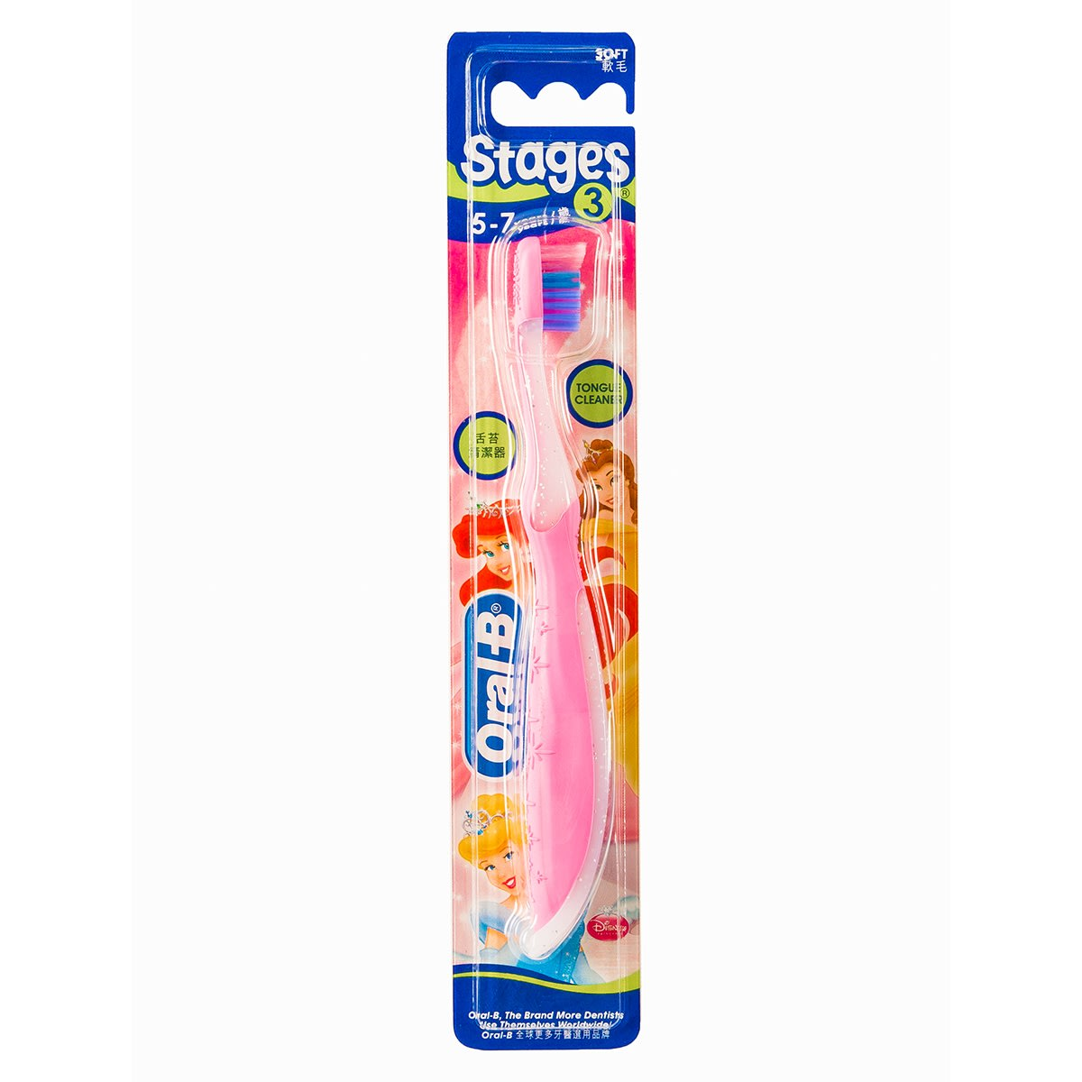 Oral-B Pro-Health Stages Disney Baby Toothbrush