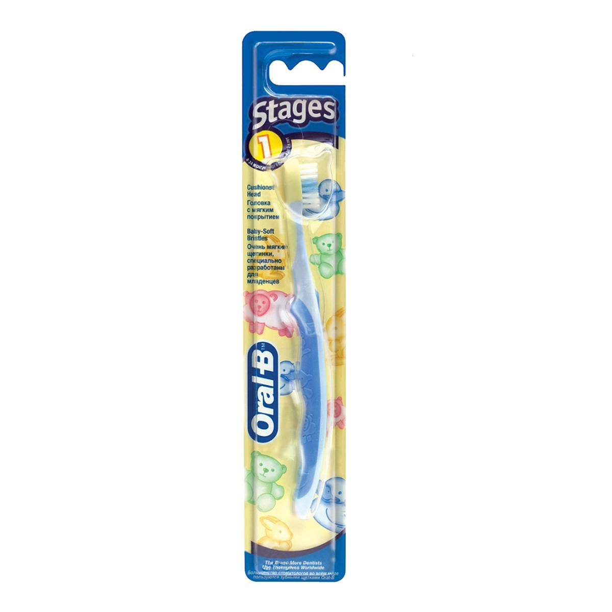 3014260278311_Oral-B-ocuk-Stages-1-4-24-Ay-Di-Fras