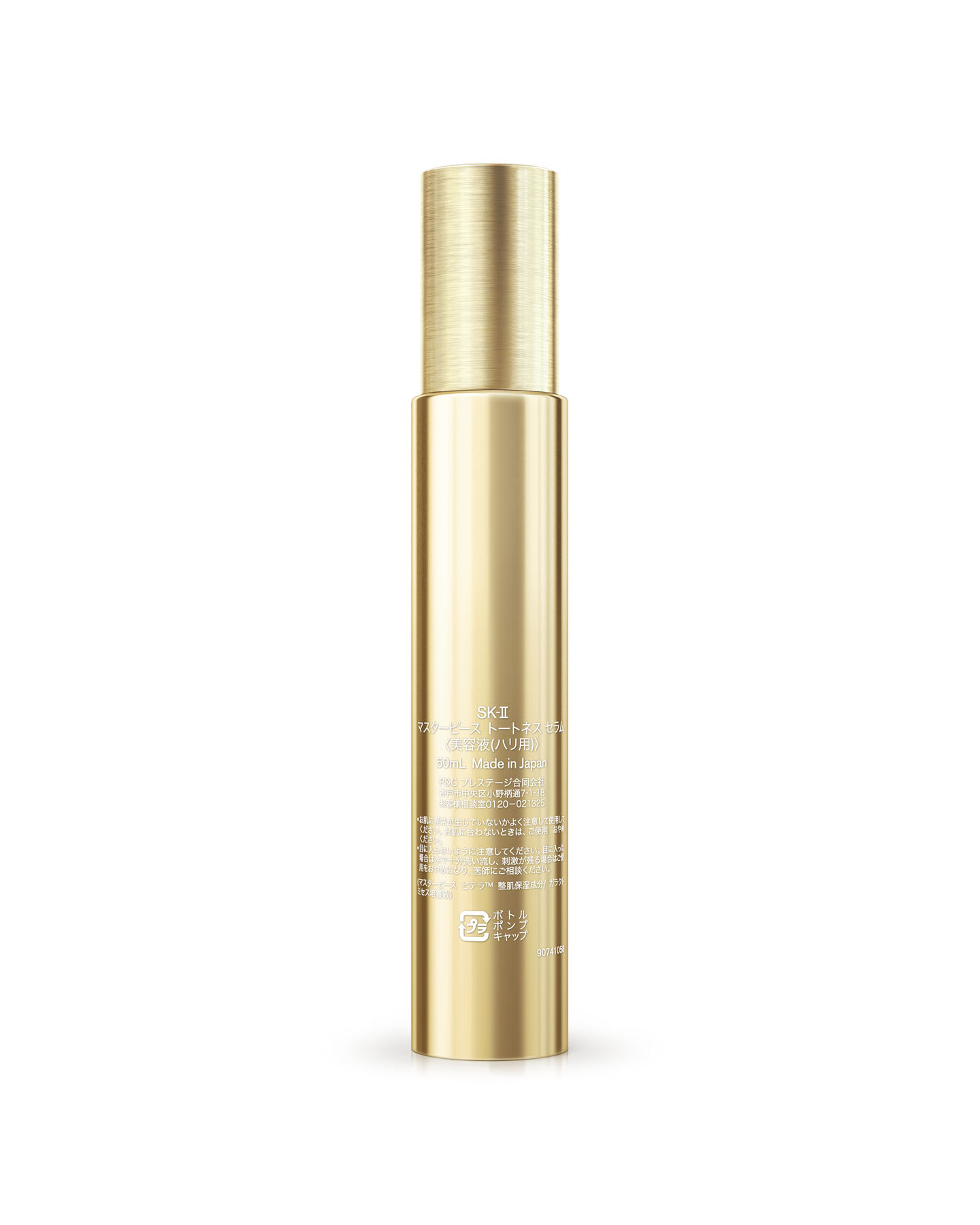 Masterpiece Tautness Serum Product Back