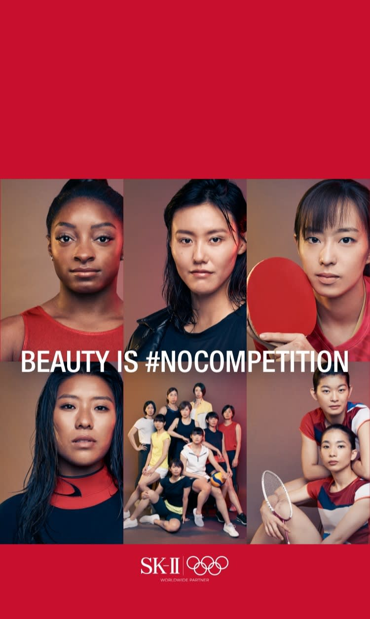 When did BEAUTY become a competition?