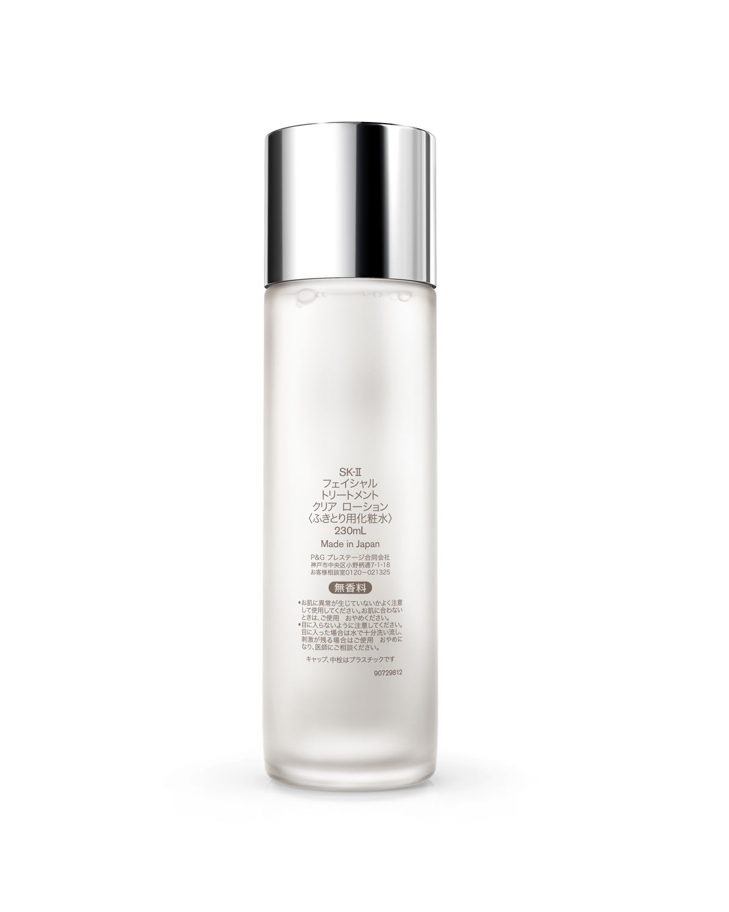 Facial Treatment Clear Lotion Product Back