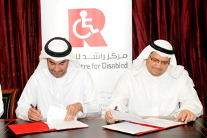 Procter & Gamble supports the Rashid Centre for the Disabled