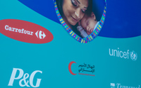 P&G and Majid Al Futtaim Carrefour partner to raise one million vaccines for Pampers-UNICEF