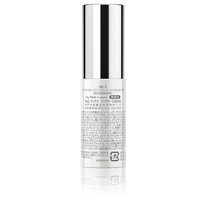 Facial Treatment Essence Eye Image