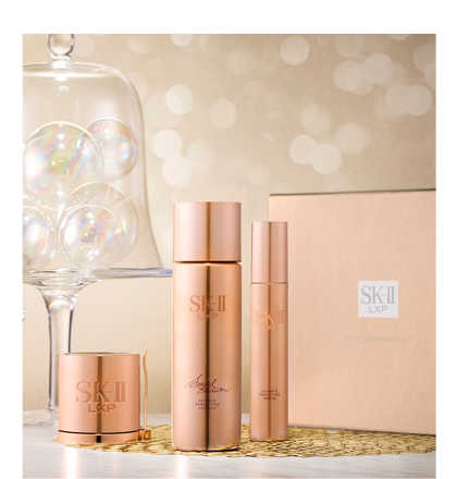 SK-II Finest Inspiration Set Image