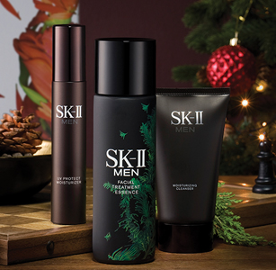 SK-II MEN Essentials Set