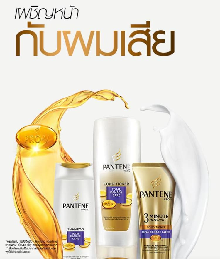 All Hair Products | Pantene