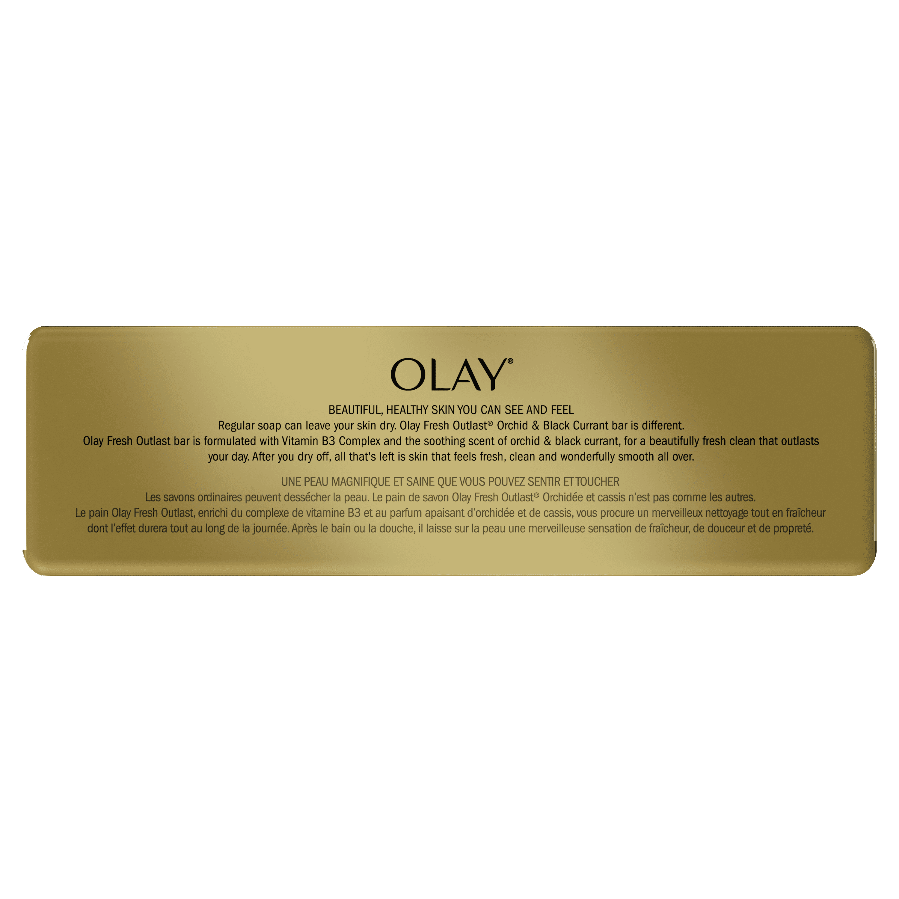 Fresh Outlast Soothing Orchid and Black Currant Beauty Bar_3