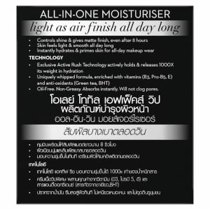 Olay Total Effects Whip Face Moisturizer