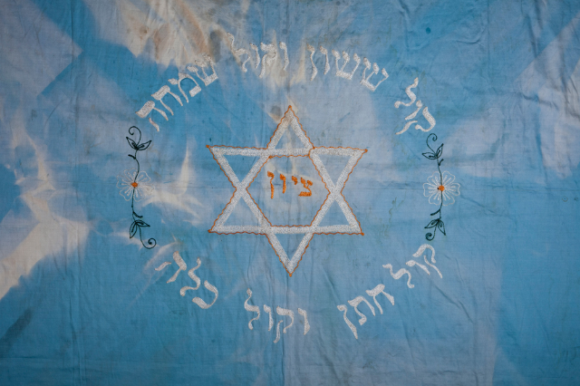 Chuppa: Trauhimmel bei einer jüdischen Hochzeit